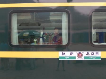 Beijing to Lhasa by train – choo choo!