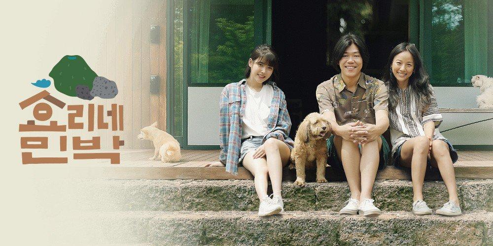 IU, Sang Soon & Hyori from Hyori's Homestay