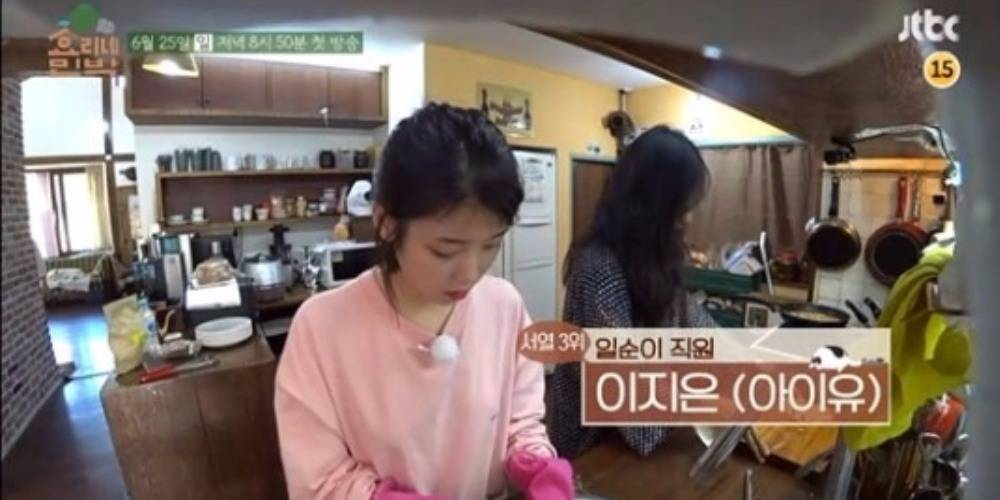 Housework. Just regular chores on Hyori's Bed and Breakfast are a refreshing aspect of the show. Weird, I know. Image from KPopLike.
